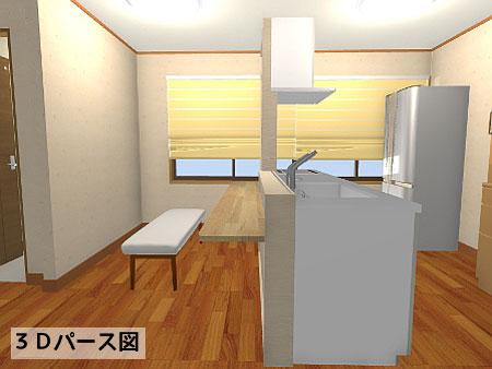 3Dキッチン